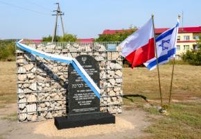 Gostynin. Commemoration of Jewish cemetery at Gościnna Street