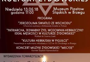 Brzeg. IV Brzeski Dzień Kultury Żydowskiej