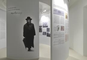 Lublin. Museum of the History of the Sages of Lublin Yeshiva