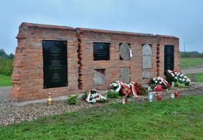 Kurów: The 75th Anniversary of the Liquidation of the Ghetto