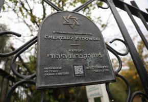 Góra Kalwaria. Uroczysta prezentacja oznakowania cmentarza