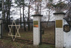 Cmentarz żydowski w Pilźnie