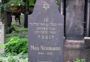 Cmentarz żydowski w Katowicach (ul. Kozielska 16)