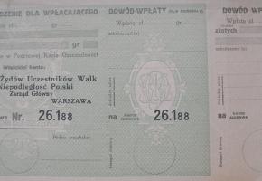 Blankiet wpłaty na Związek Żydów Uczestników Walk o Niepodległość Polski