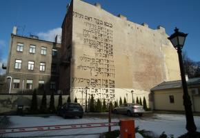 Mural z tekstem piosenki w języku jidysz
