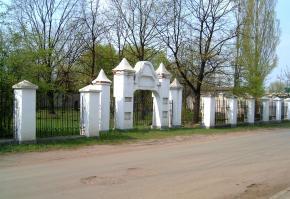 Grodzisk Mazowiecki: Cemetery