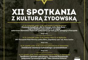 15–18.10.2015 – XII Spotkania z Kulturą Żydowską w Pszczynie