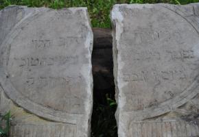 Cmentarz gettowy (ul. Waryńskiego)