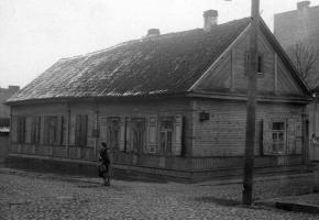 Dom rodzinny Ludwika Zamenhofa (ul. Zamenhofa 26)