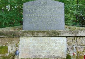 Biecz: Jewish Cemetery in Biecz
