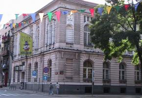 Dom Tańca Offenbachów (ul. 1 Maja 2)