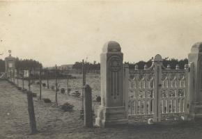 Grodno: Cmentarz żydowski w Grodnie (wul. Daminikanskaja)