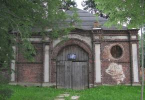 Cmentarz żydowski w Pszczynie wpisany do rejestru zabytków!