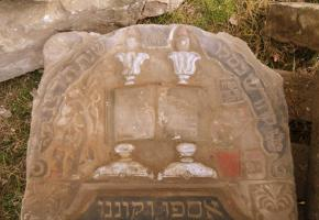 Cmentarz żydowski gm. Sobienie-Jeziory w Śniadkowie Górnym (ul. Cmentarna)
