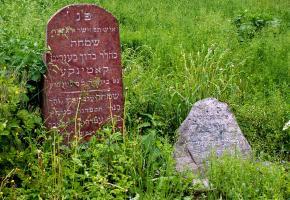 Wysokie Mazowieckie: Jewish Cemetery
