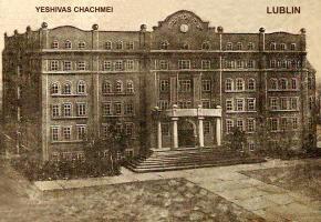 Jesziwa Mędrców Lublina w Lublinie