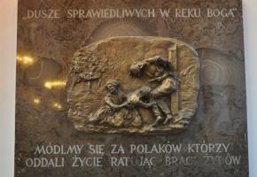 Kościół św. Augustyna w Warszawie (ul. Nowolipki 18)