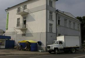 Dawny żydowski dom sierot