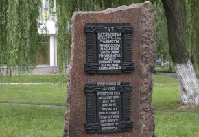 Cmentarz żydowski przy ul. Puszkina - miejsce egzekucji