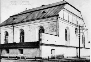The Synagogue in Pińsk-Karlin