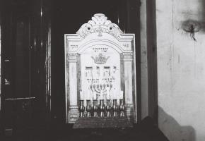 Warszawa. Dzień Judaizmu 2019