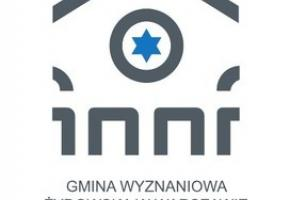 Centrum Społeczności Postępowej Gminy Wyznaniowej Żydowskiej w Warszawie