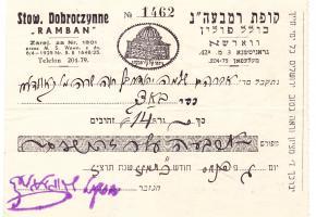 Pokwitowanie wpłaty na Stowarzyszenie Dobroczynne Ramban