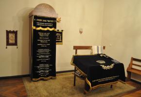 Filia Związku Gmin Wyznaniowych Żydowskich w RP