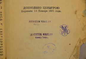 Księga Sidur Tefilot Jakow z kolekcji Michała Abramowicza