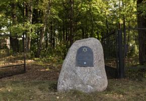 Warszawa. Projekt opisu i oznakowania cmentarzy 2021