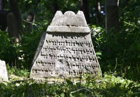 3 מיליון זלוטי יועברו לצורך שיקום בית הקברות היהודי בטרנוב
