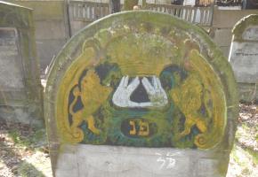 Pabianice: Jewish cemetery in Pabianice