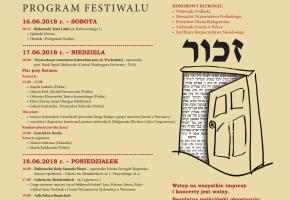 """Białystok. XI Festiwal Kultury Żydowskiej """"Zachor – Kolor i Dźwięk"""""""