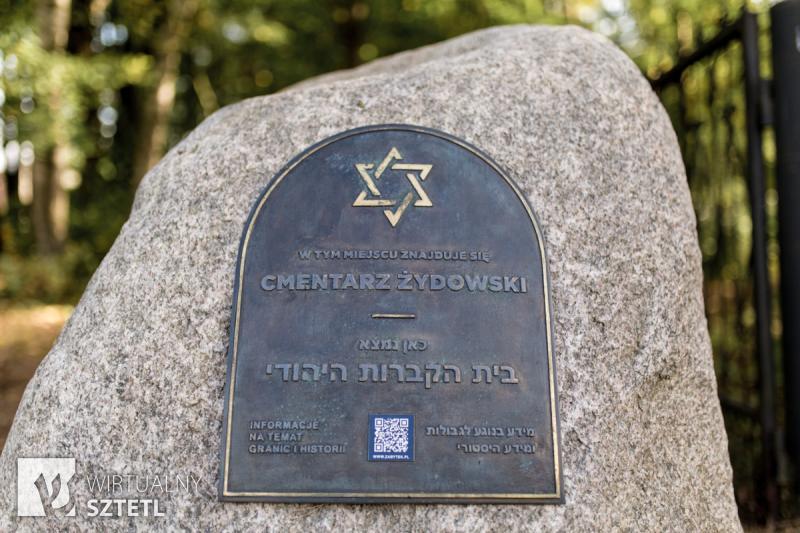 Brok, cmentarz żydowski. Upamiętnienie odsłonięte w 2021 roku