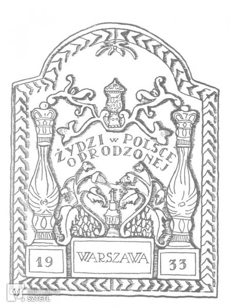 Żydzi w Polsce Odrodzonej. Znak graficzny wydawnictwa