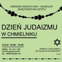 """Chmielnik. """"Świętokrzyski Sztetl"""" zaprasza na Dzień Judaizmu"""