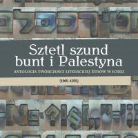 Łódź. Judaica Łódzkie – seria wydawnicza Uniwersytetu Łódzkiego